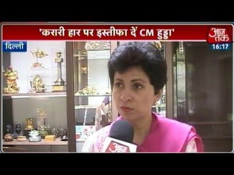 Haryana: Selja Kumari wants Bhupinder Singh Hooda to resign