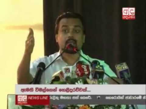 Wimal talks of more US conspiracies