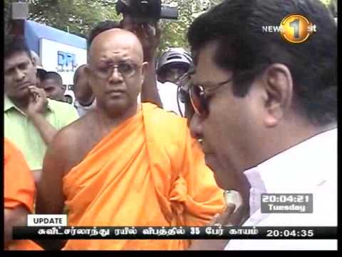 Shakthi Tv News 1st tamil - 30.7.2013 - 8 pm