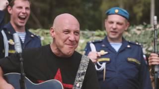 Денис Майданов - ВДВ Скачать клип, смотреть клип, скачать песню