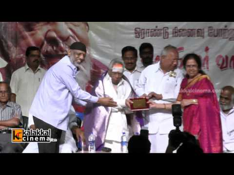 Kavingar Vaali First Year Anniversary function