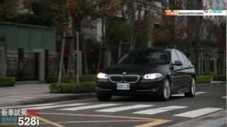 ????BMW 528i videos
