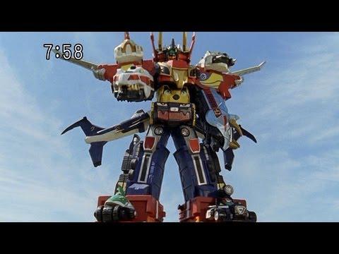Go-Onger G12 Explosion - Go-Onger