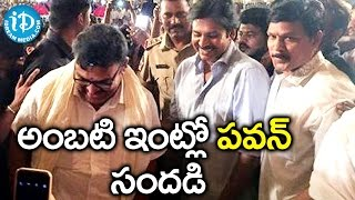 Pawan Kalyan attends Ambati Rambabu daughter's marriage