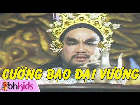 Phim Việt Nam - Cường Bạo Đại Vương | Cổ Tích Việt Nam [HD]
