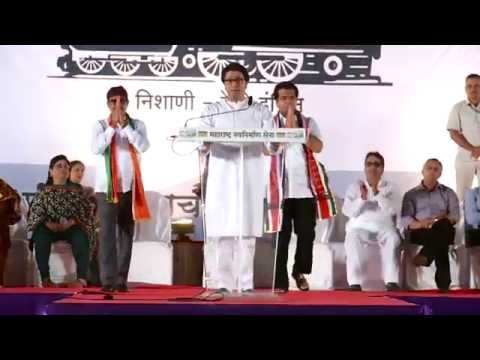 Shri. Raj Thackeray campaigning for Shri. Aditya Shirodkar at Naigaon