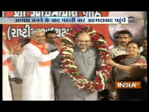 Amit Shah reaches Ahemdabad after becoming BJP President