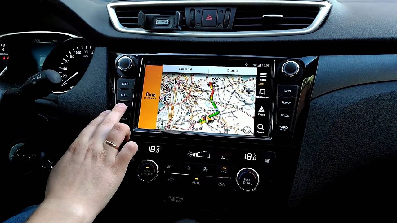 Обновить навигатор в домашних условиях