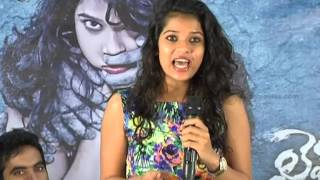 Life-After-Death-Movie-Press-Meet-Video