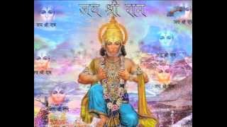 Sampoorna Sunderkand By Suresh Wadekar, (Full)
