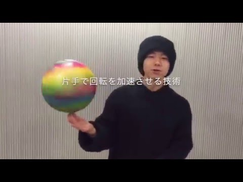 Spin tap 片手でボールの回転を加速させる方法-Freestyle Basketball Lessons