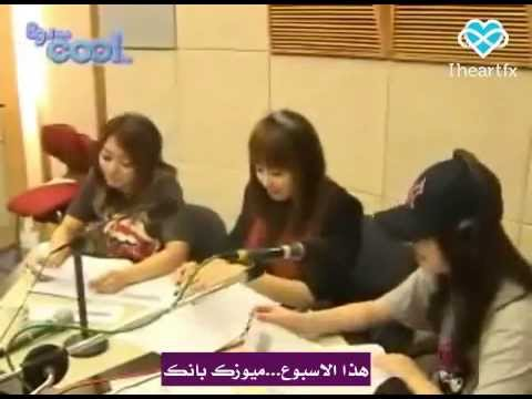 (Arabic Sub) Kiss The Radio 2010 With f(x) - Part 1