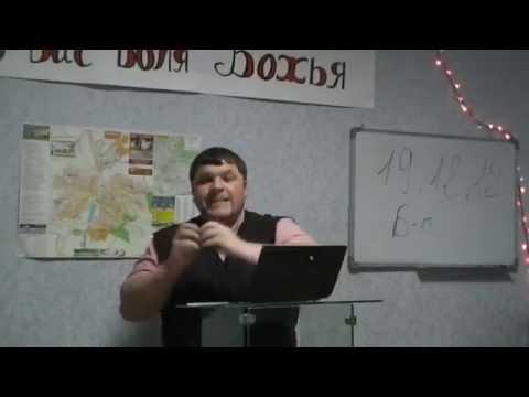Путь к исполнению обетования Авраама или вера длинною в поколения (1)...Алексей Радчук
