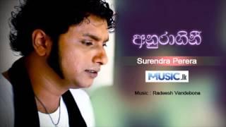 Anuragini - Surendra Perera