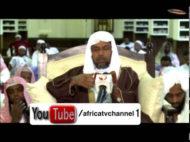 Tefsir - Surat Qaf qaf Part - 1