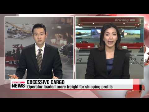 ARIRANG NEWS 21:00 Central Disaster and Safety countermeasures headquarters briefing
