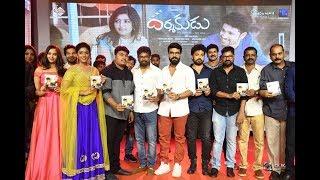 Darshakudu-Movie-Audio-Launch