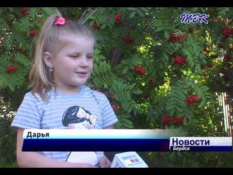 5-летней бердчанке требуется помощь