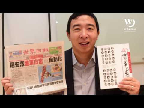 推选华裔候选人杨安泽加盟CNN 担政治评论员