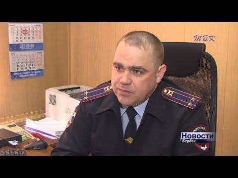 Полиция Бердска ищет сотрудников