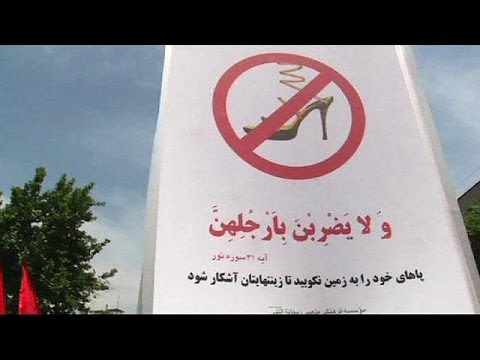 "Iran women's ""stealthy freedom"" dress code backlash"