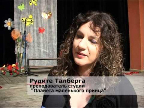 Смотреть видео В Вентспилсе новое представление «Звезды»