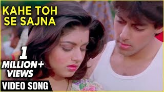 Kahe Toh Se Sajna - Maine Pyar Kiya HD Video Song