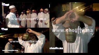 بالفيديو..قبل الميلود..طقوس مثيرة في ليلة عيساوية بطنجة..كايتحيرو و يشربو الماء طايب   |   روبورتاج