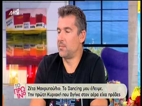 gossip-tv.gr Σταμάτη για μπότοξ