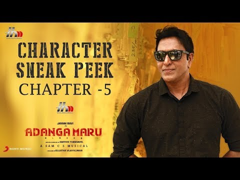 Adanga Maru - Character Sneak Peek 5 - Jayam Ravi - Raashi Khanna