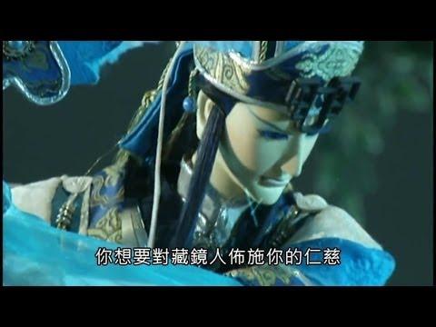 480 x 360 · 29 kB · jpeg, Hình ảnh trong video 神蠱溫皇 V.S