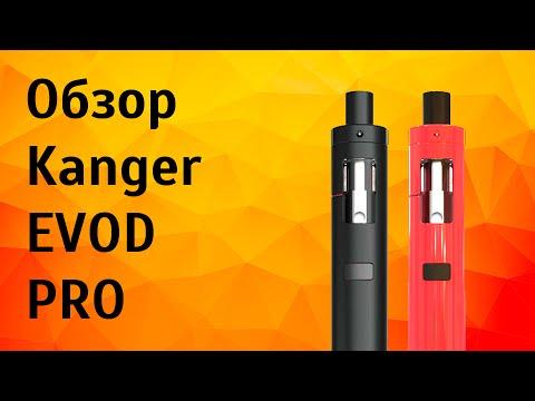 Видеообзор Kanger EVOD Pro Kit...