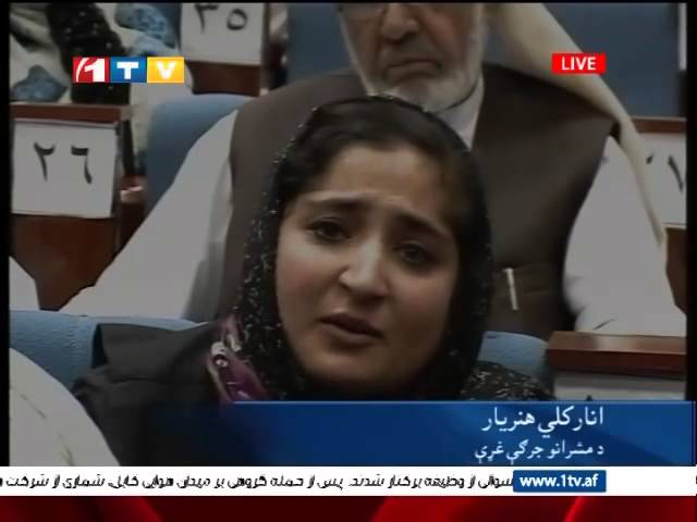 1TV Afghanistan Pashto news 20.07.2014