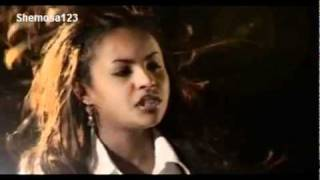 "Tigist  Fantahun - Min Tegegne ""ምን ተገኘ"" (Amharic)"