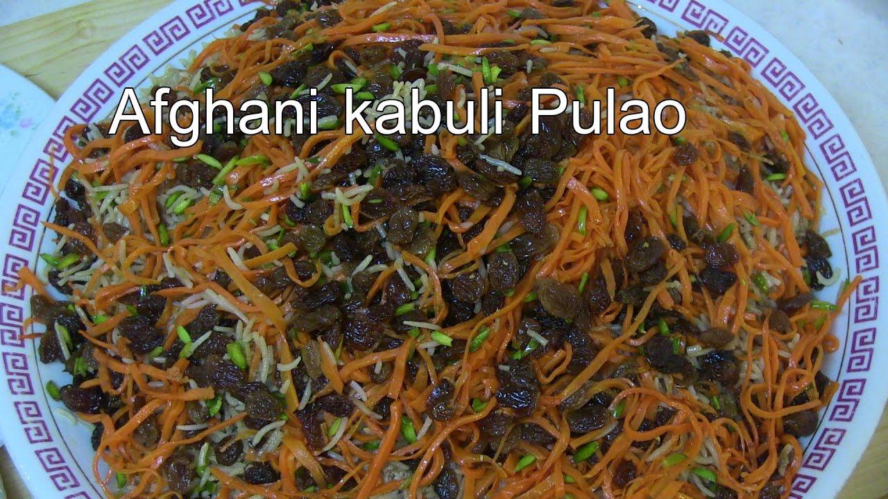 Kabuli pulao