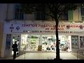 Comptoir Philatelique de Monaco