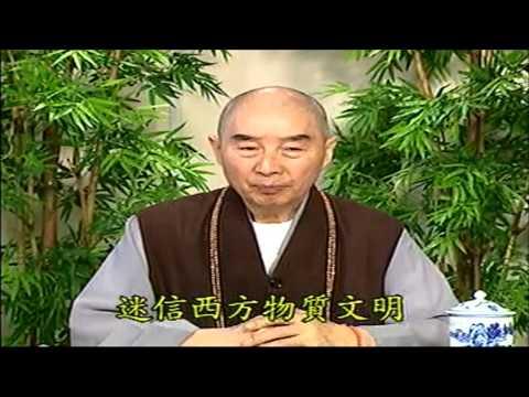 Thái Thượng Cảm Ứng Thiên (Tập 53, 54, 55 Và 56)
