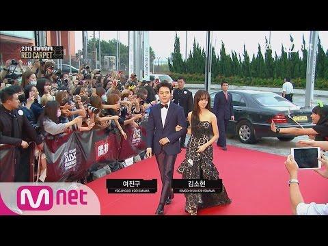 [Yeo Jin Goo & Kim So Hyun-Redcarpet] KPOP Award MAMA 2015 | EP.1
