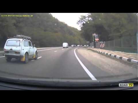ДТП под Небугом, ужасное столкновение двух машин.