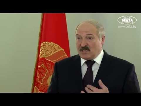 Лукашенко: Беларусь будет выстраивать отношения с новой властью в Украине, которую поддержит народ