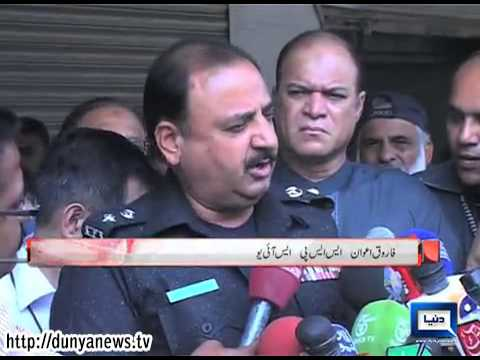 Dunya News- 2 bank dacoities in Karachi within 30 minutes