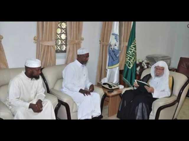 Qophii Tawfiq Islamic Center Taan Amata