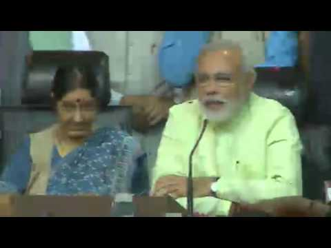 BJP announces Shri Narendra Modi as its Prime Ministerial candidate for Loksabha Elections.