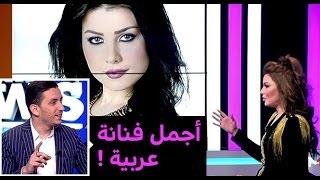 حنان الخضر تتحدث عن معايير اختيارها أجمل فنانة عربية |