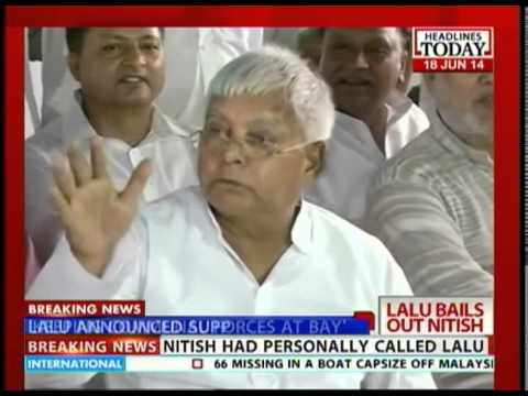 RJD Chief Lalu announces support to JD(U)'s Nitish Kumar