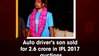 ANI-Auto driver's son from Hyderabad sold for Rs 2.6 crore..