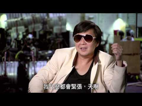 【醉後大丈夫3】老周竟是台灣人?!真的假的!!
