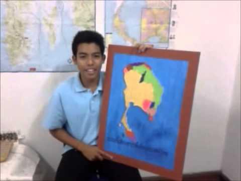 นำเสนอสื่อการสอนการเสียดินแดนไทย
