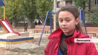 В Лисичанске установили новые детские площадки