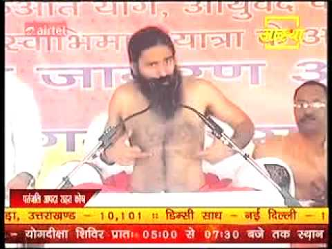 An Obesity (fat) is the Mother of all Disease _ Swami Ramdev _ Bilaspur, Chhattisgarh